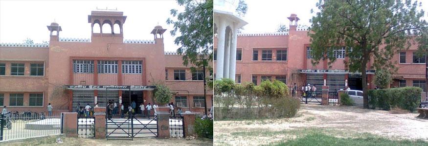 Govt.Dunger College