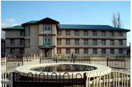 Government Medical College, Srinagar