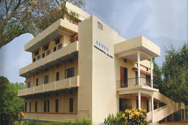 ATSVS Siddha Medical College and Hospital, Kanyakumari Image