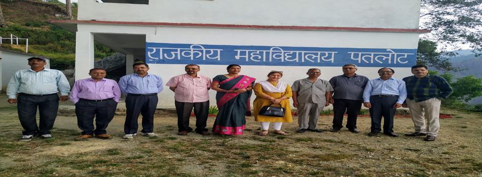 Government Degree College, Nainital