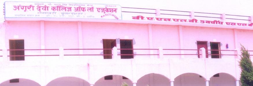 Angoori Devi College Of Law Education, Bulandshahar Image
