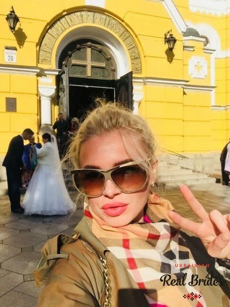 Photo gallery №11 Ukrainian lady Svetlana