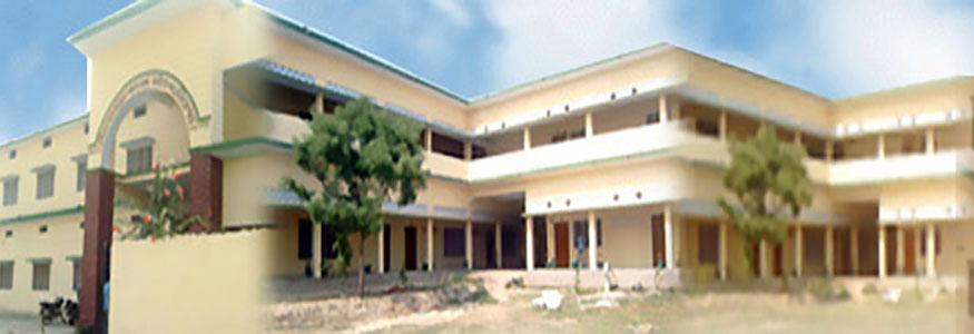 Sant Lakhan Das Vidhi Mahavidyalaya