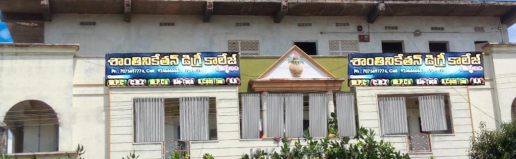 Santhiniketan Degree College, Srikakulam