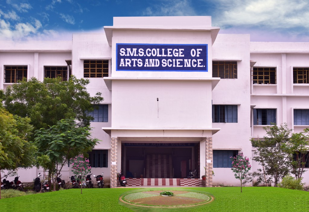 S.M.S College of Arts and Science, Virudhunagar