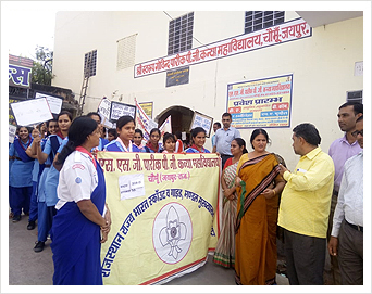 S.S.G. Pareek P.G. Girls College, Chomu