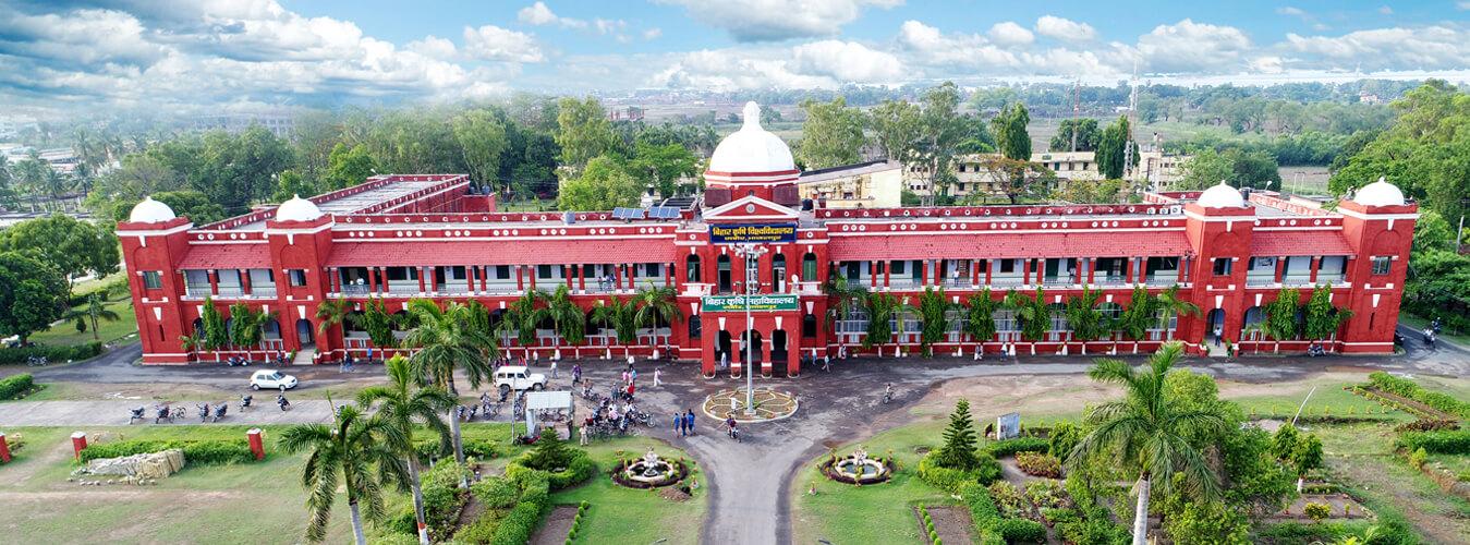 Bihar Agricultural College, Bhagalpur