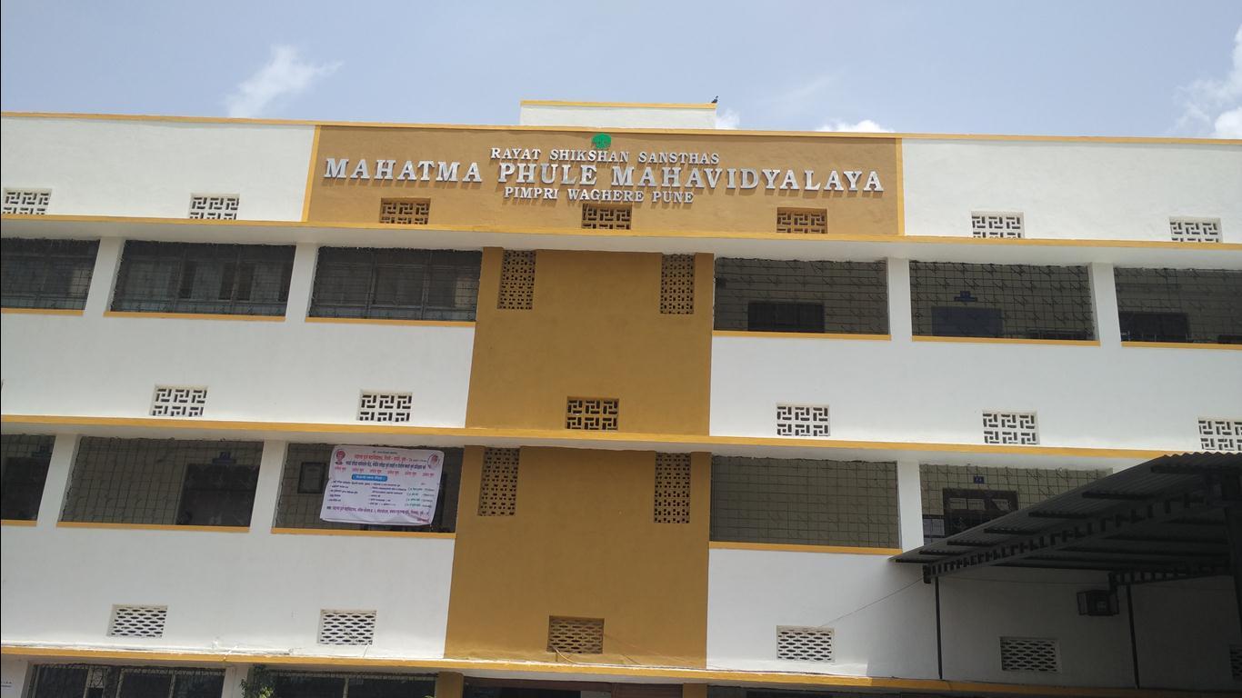 Rayat Shikshan Sanstha's Mahatma Phule Mahavidyalaya, Pimpri