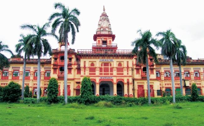 Institute of Science, Banaras Hindu University Image