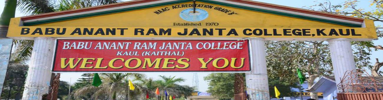Babu Anant Ram Janta College, Kaithal