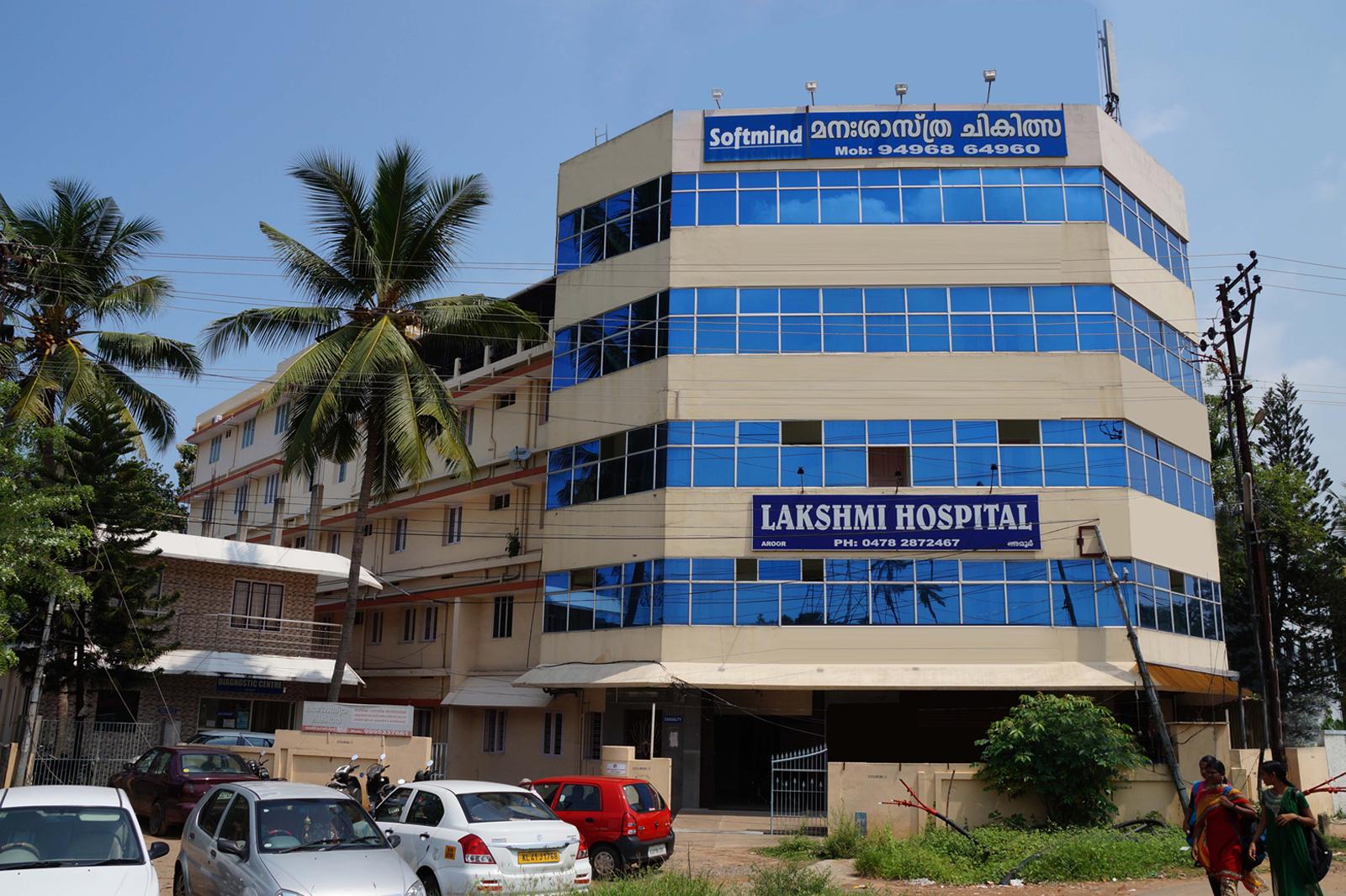 Lakshmi Hospital Image