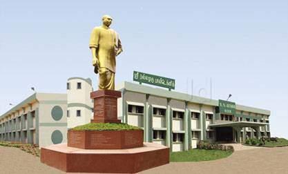 Sri Nallalaghu Nadar Polytechnic College Image
