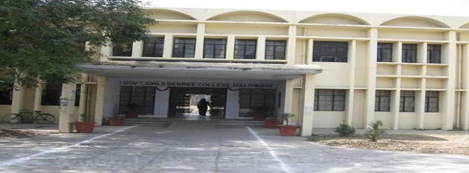 Indira Priyadarshani Government Girls College of Commerce, Haldwani