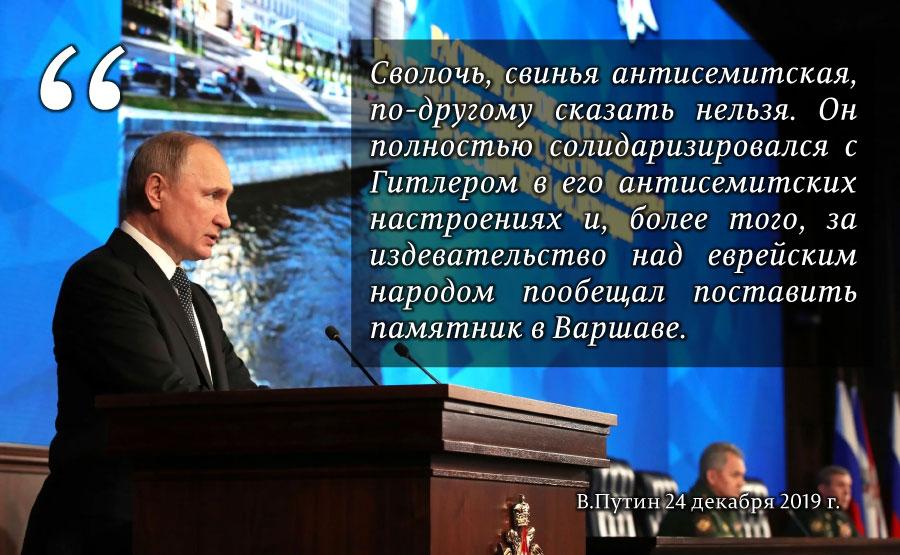 Что меня смутило в острой реакции Путина?