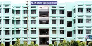 Chalapathi Institute of Engineering and Technology, Guntur