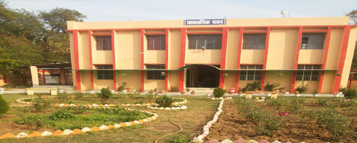 Mahila College, Dalmianagar