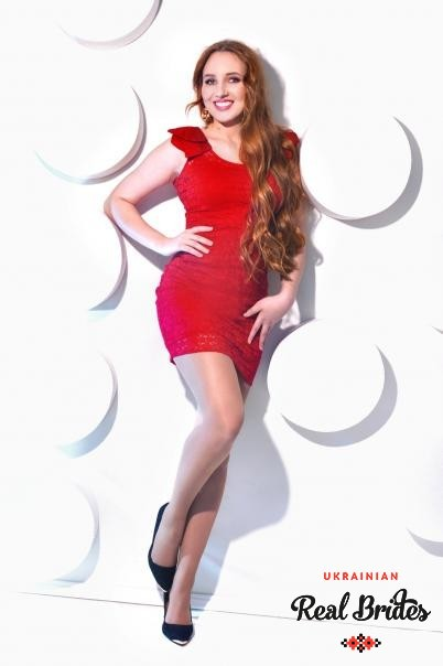 Photo gallery №4 Ukrainian girl Karina