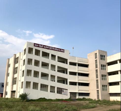 Atal Bihari Vajpayee Hindi Vishwavidyalaya, Bhopal