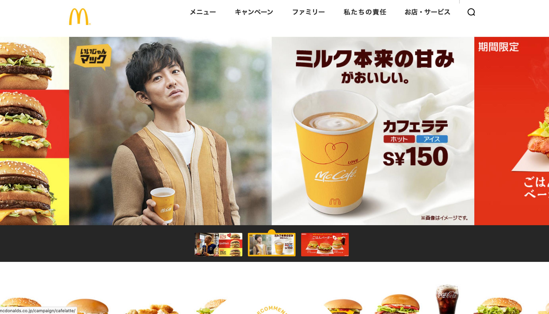 McDonald Japan