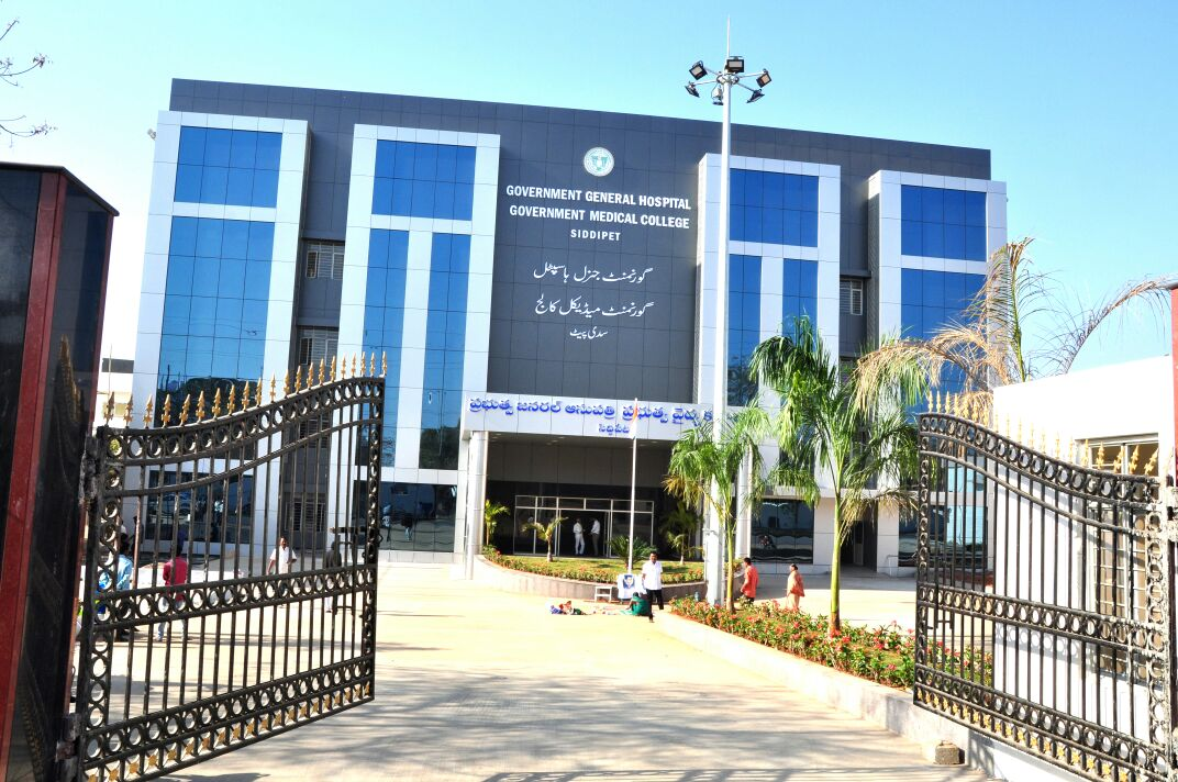 Government Medical College, Siddipet Image