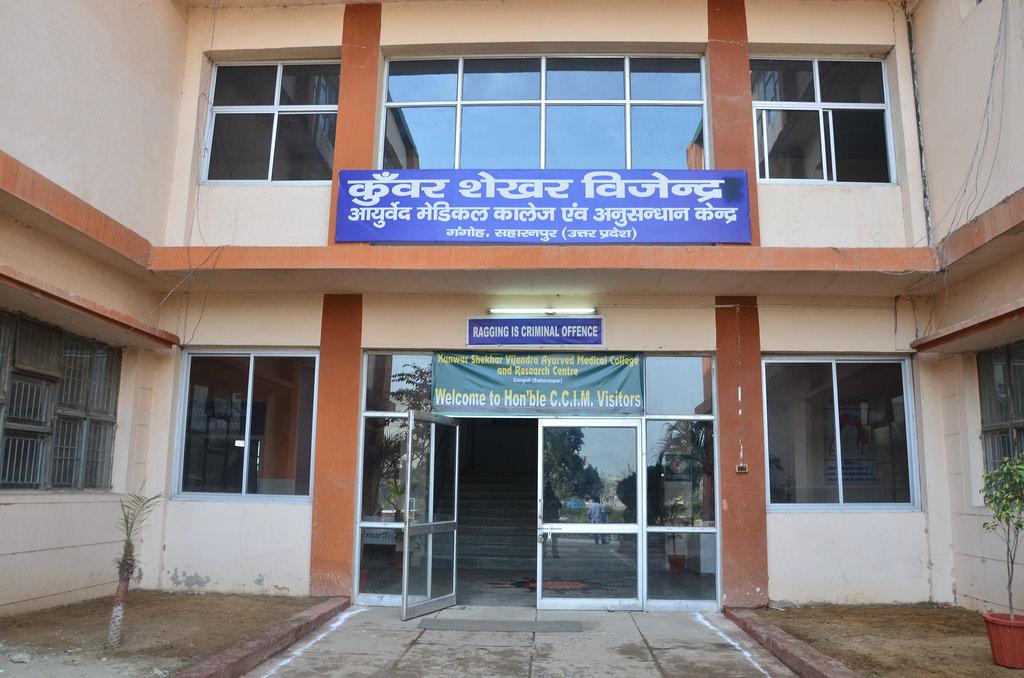 Kunwar Shekhar Vijendra Ayurved Medical College and Research Center, Gangoh Image