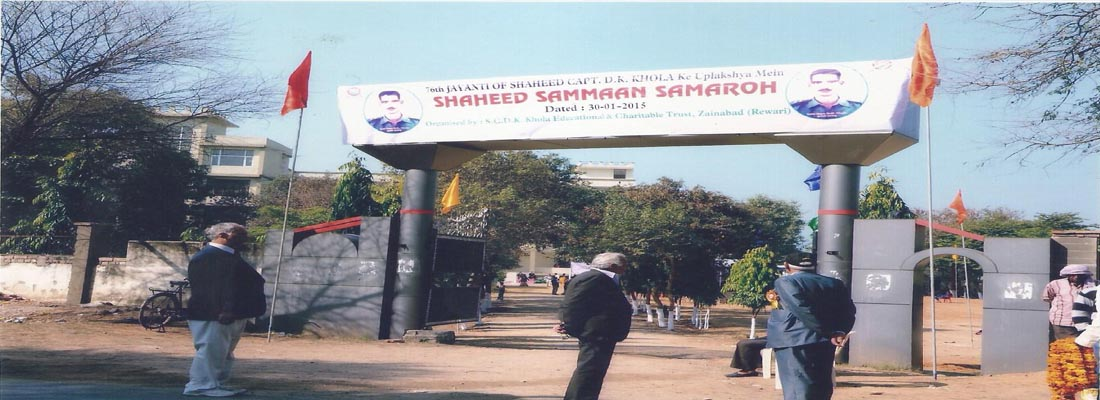 Shaheed Captain D.K. Khola Technical Campus