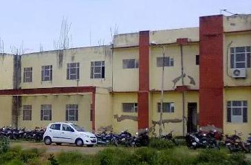 Government Engineering College, Bharatpur