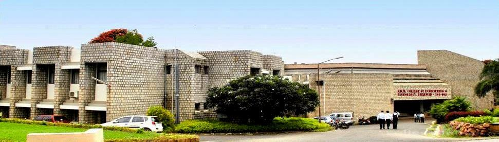 S.D.M. College Of Engineering And Technology Image