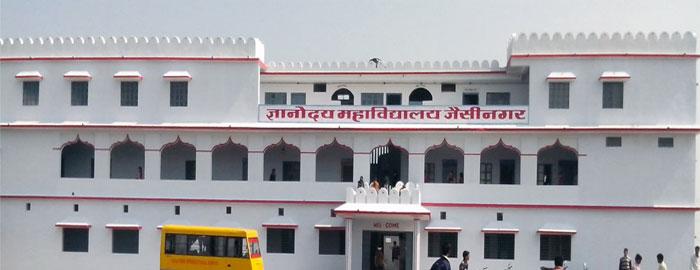 Gynodaya Mahavidyalaya, Sagar