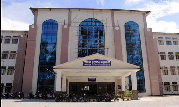 Tezpur Medical College and Hospital Image