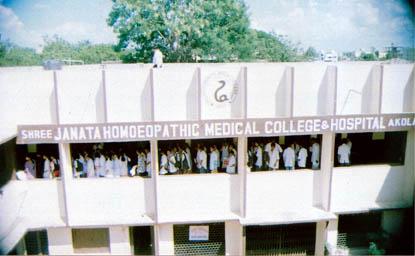 Shri Janata Homoeopathic Medical College Image