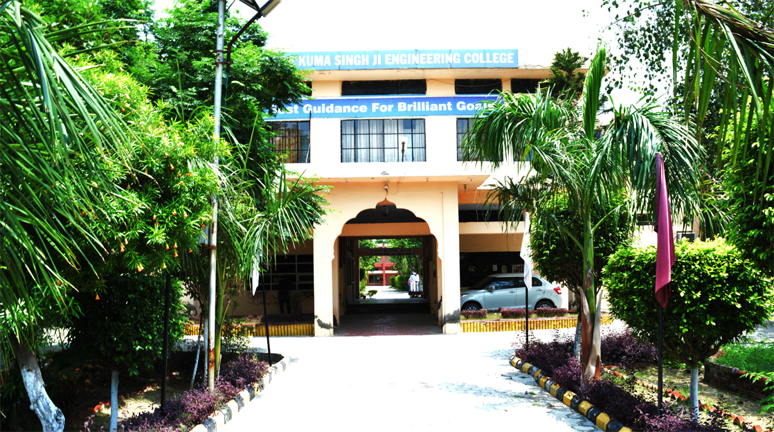Baba Kuma Singh Ji Group of Institute, Amritsar