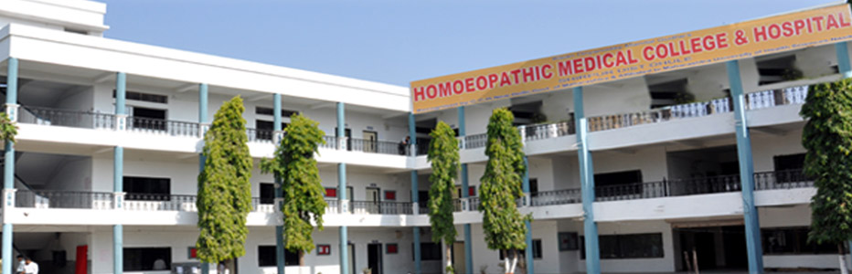 Homoeopathic Medical College And Hospital Image