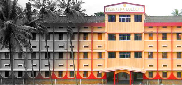 Pavanatma College, Idukki Image