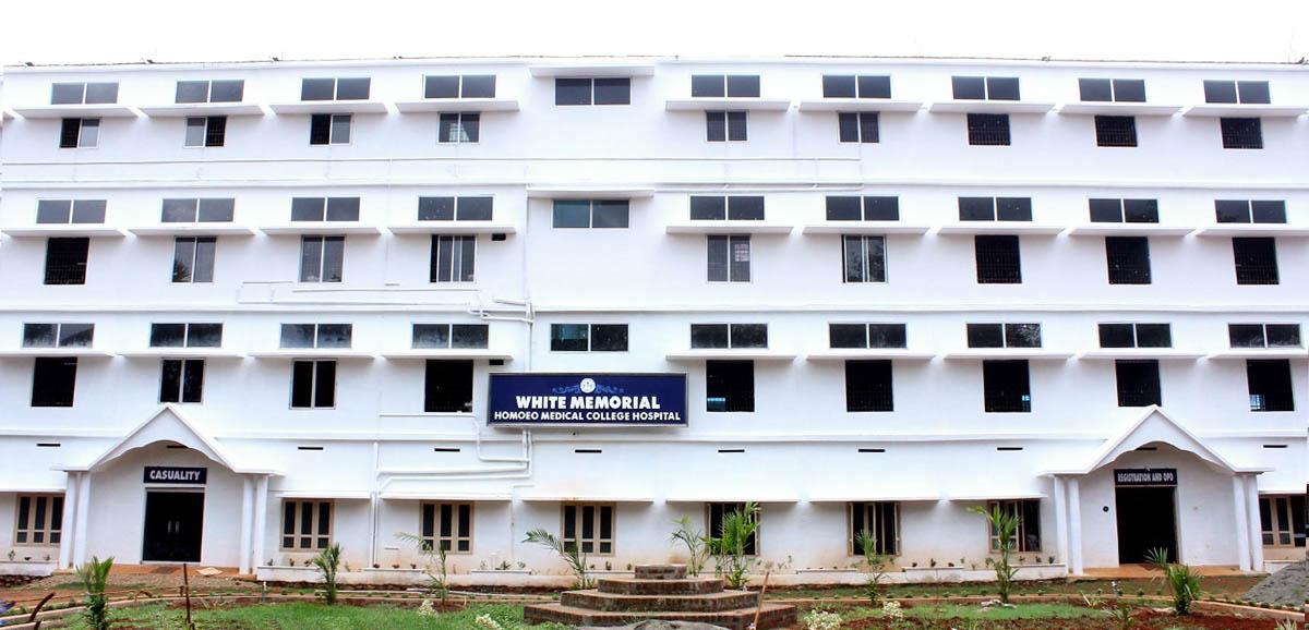 White Memorial Homoeo Medical College, Kanyakumari Image