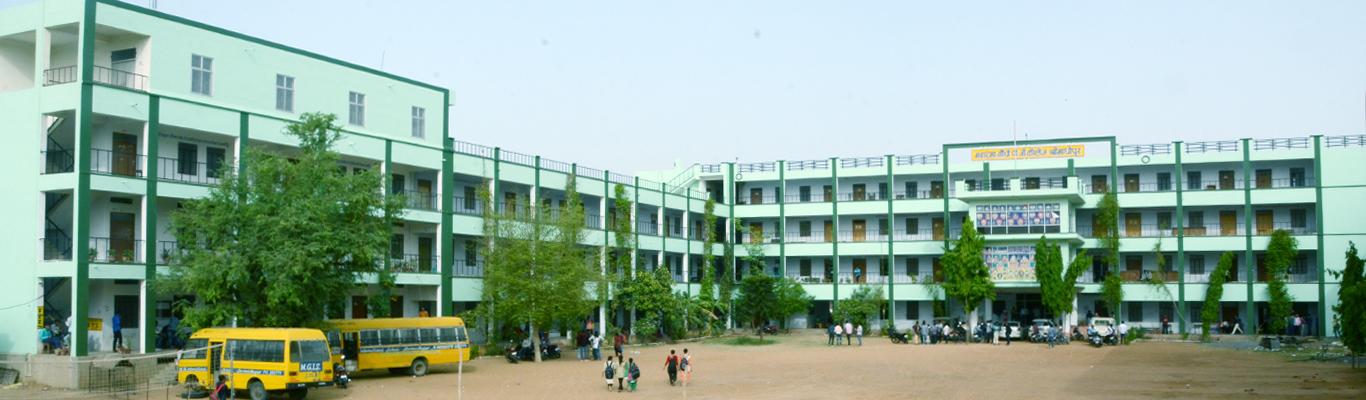 Mahatma Gandhi PG College, Shrimadhopur
