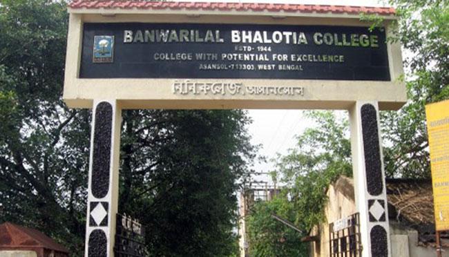 Banwarilal Bhalotia College, Asansol Image