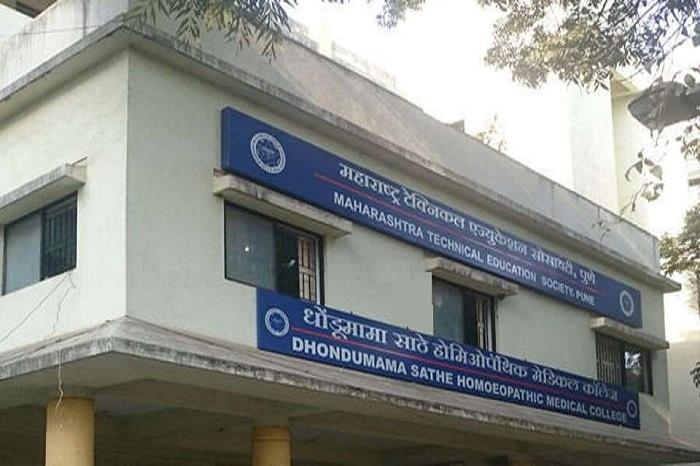 Dhondumama Sathe Homoeopathic Medical College, Pune Image