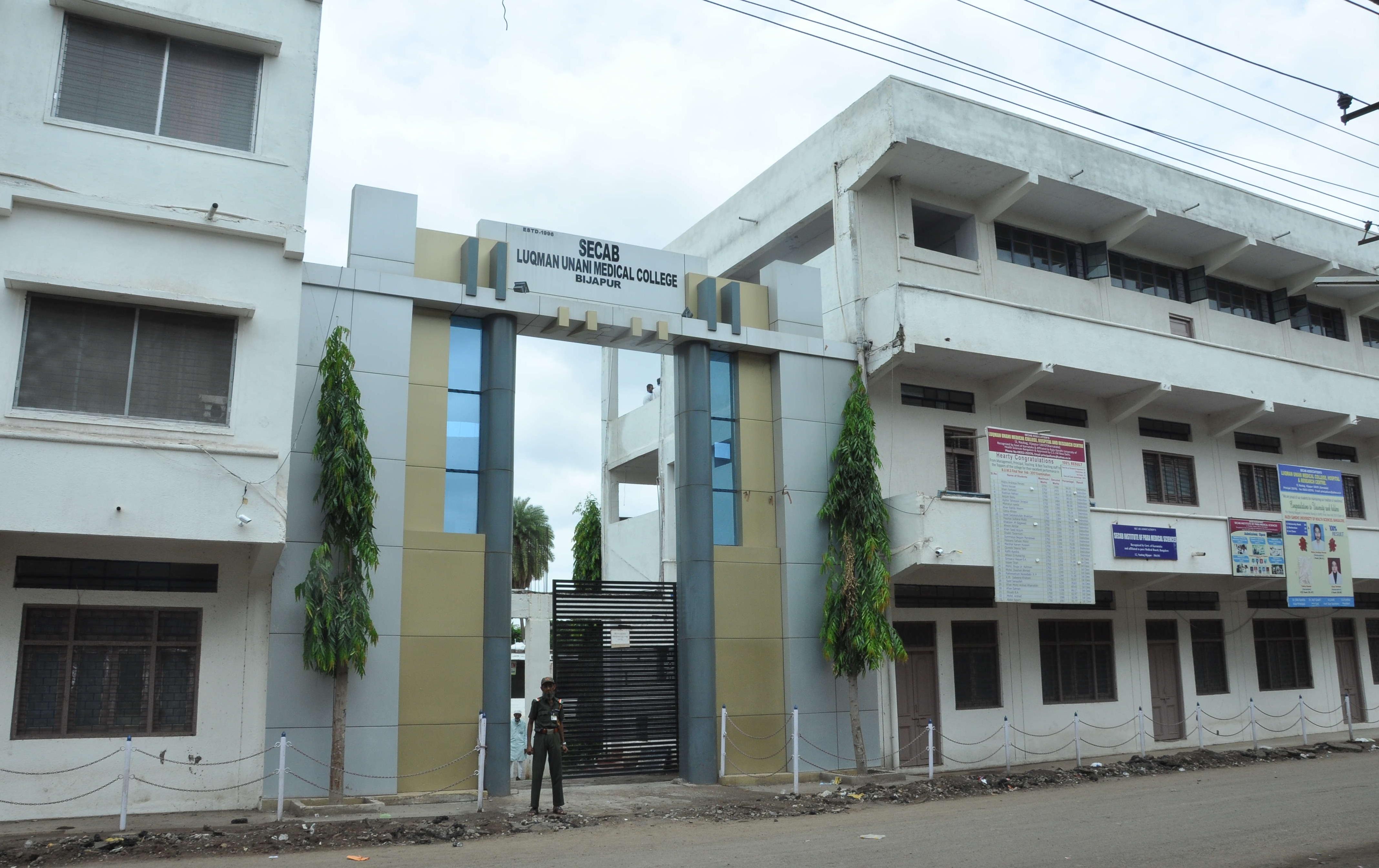 Luqman Unani Medical College and Hospital, Nauraspur Image