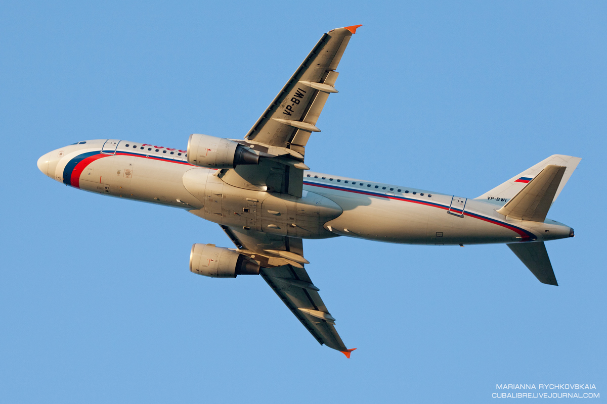 Авиакомпания Россия старая ливрея