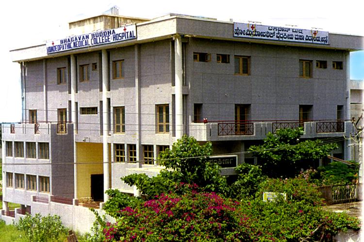 Bhagawan Buddha Homoeopathic Medical College And Hospital Image