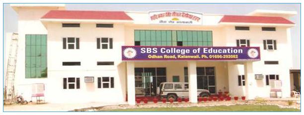 Mata Shanti Devi Institute Of Nursing Image