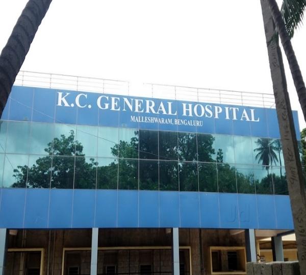K C General Hospital Image