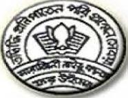 Sarojini Naidu College for Women, Kolkata