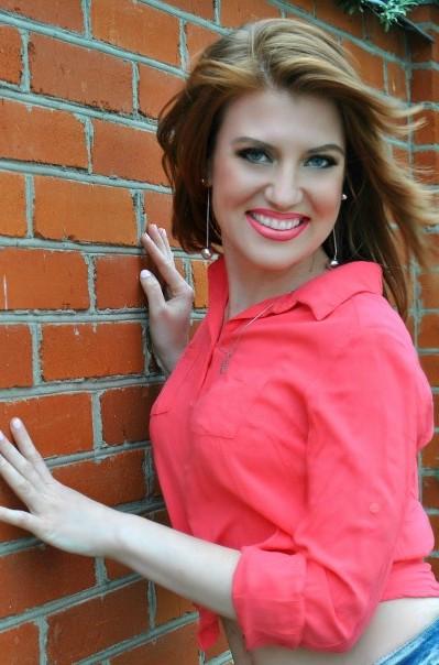 Profile photo Ukrainian bride Elena
