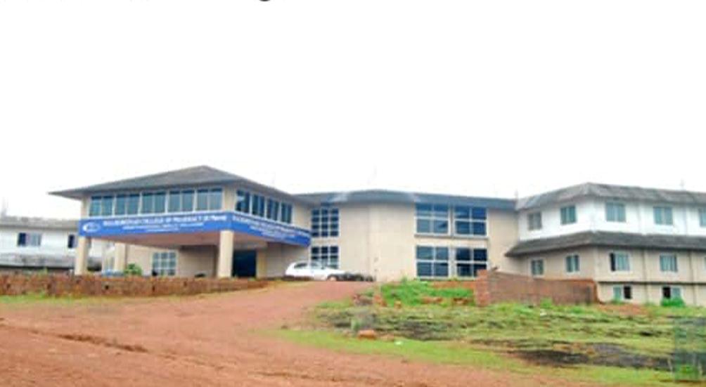Malik Deenar College Of Nursing, Kasargod Image