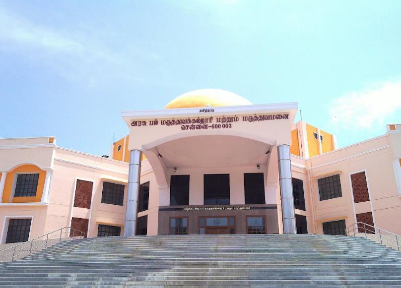 Tamil Nadu Government Dental College and Hospital, Chennai Image