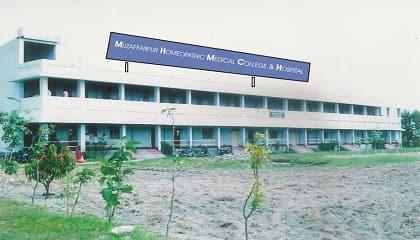 Muzaffarpur Homoeopathic Medical College