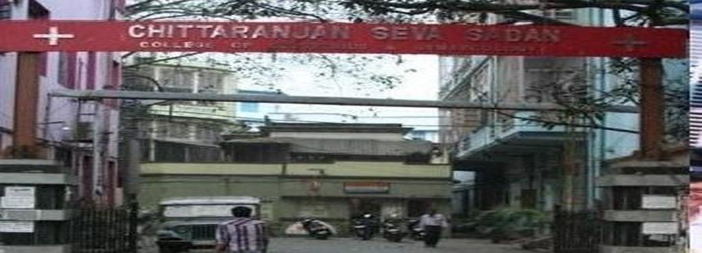 Chittaranjan Seva Sadan Hospital, Kolkata Image