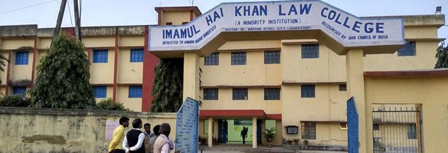 Imamul Hai Khan Law College, Bokaro